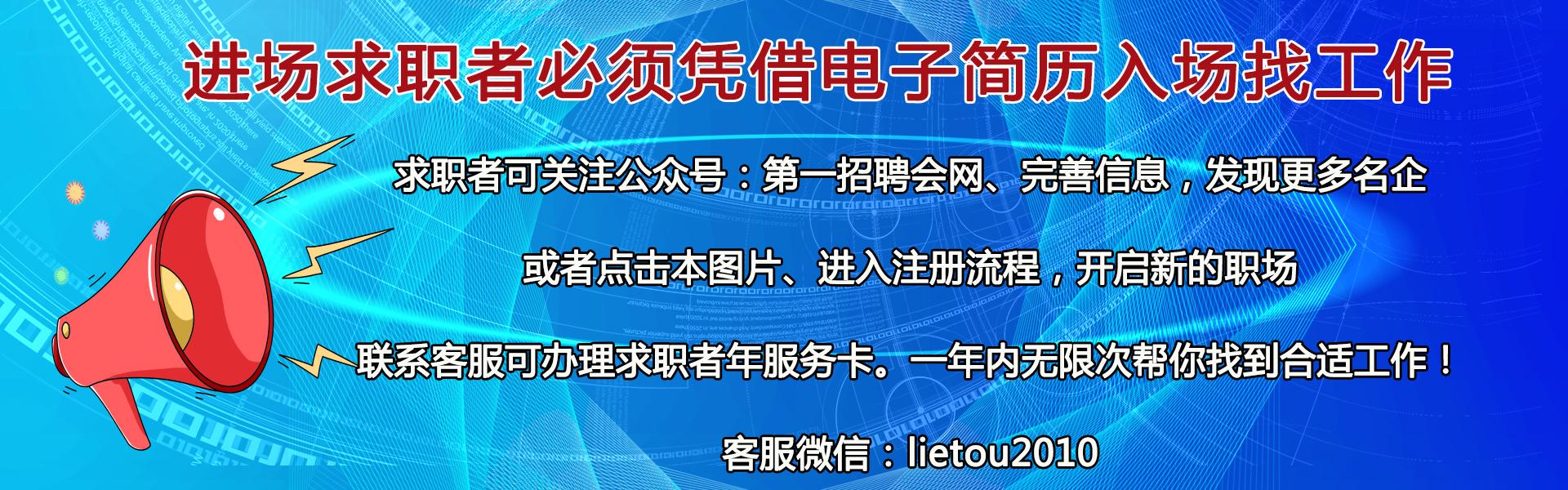 2021年2月20日21日郑州国际会展中