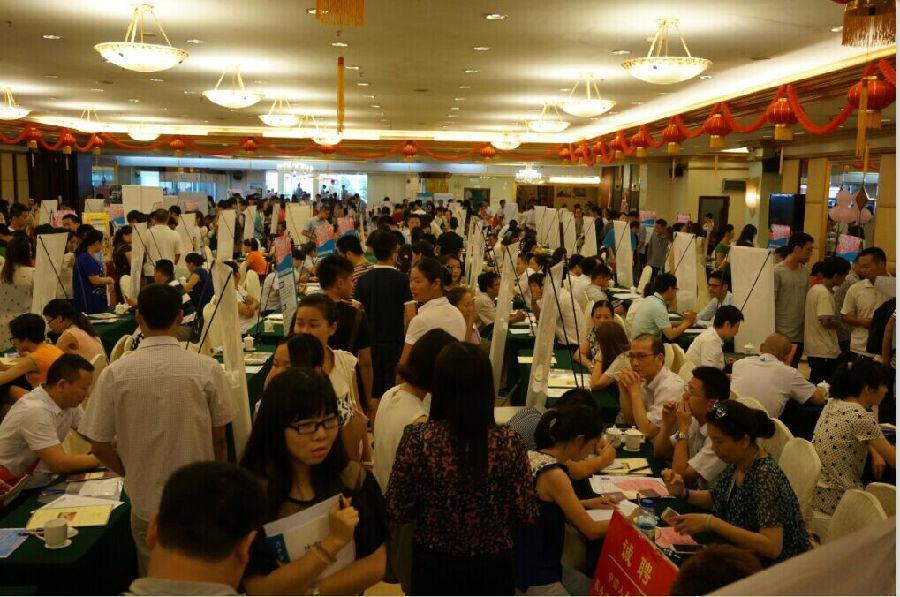 2021年4月24日济南高校毕业生大型专