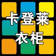 广州亚豪家居有限公司