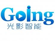 河南光影智能科技有限公司