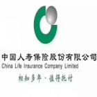 中国人寿保险股份有限公司石家庄分公司桥西支公司昊林
