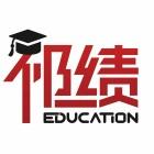杭州祁绩教育培训学校有限公司