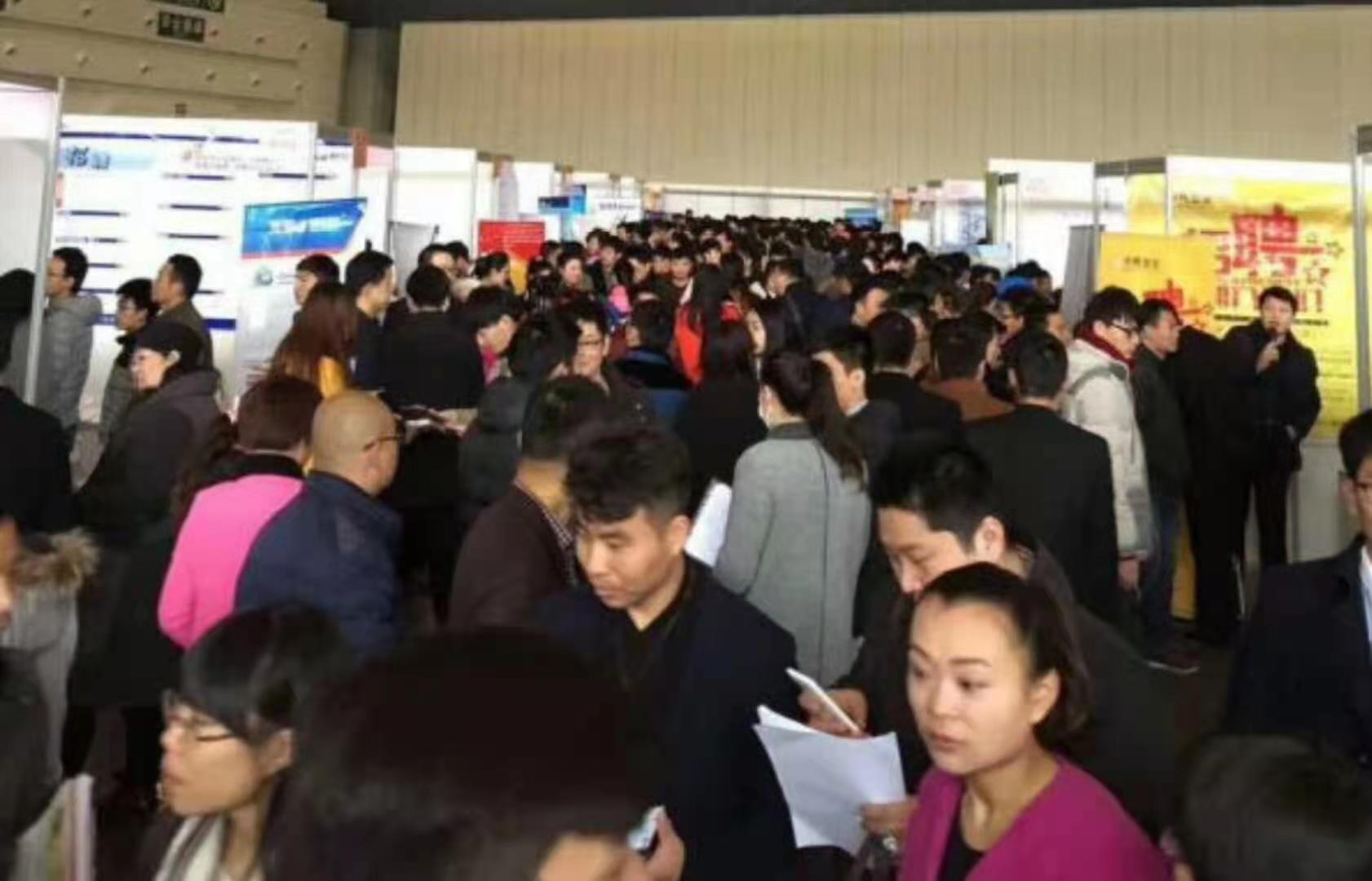 2021年11月27日28日江苏南京冬季大型综合人才招聘会