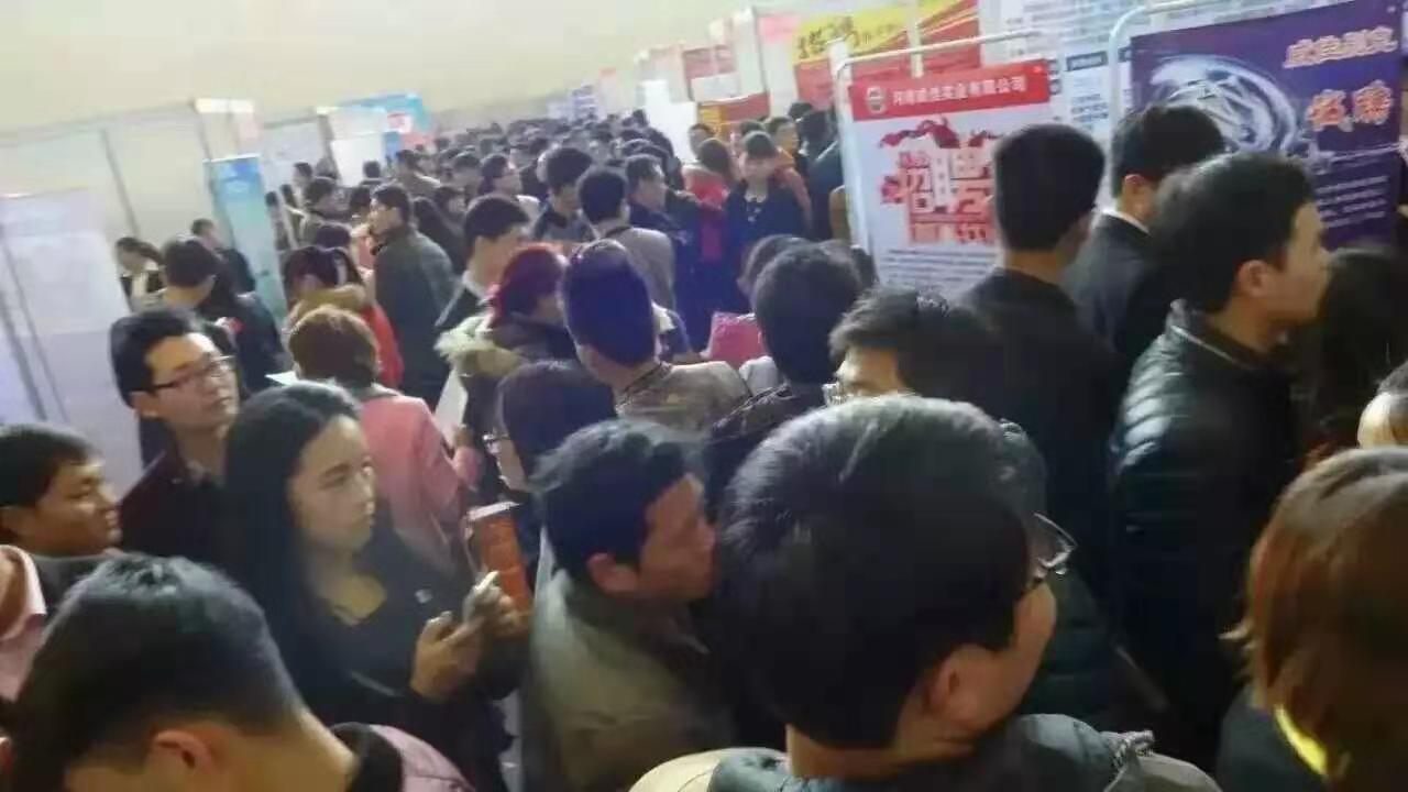 2021年11月20日郑州中原国际博览中